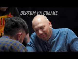 #СОЗВОН 13 - Рустам Рептилоид vs Владимир Маркони