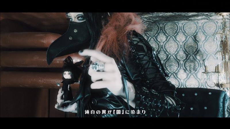 ギャロ THE GALLO DEATHTOPIA MV