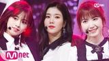 IZONE - La Vie en Rose KPOP TV Show M COUNTDOWN 181108 EP.595