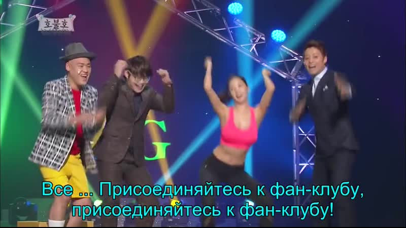 Gag Concert _824 рус авто саб (2016.01.09)
