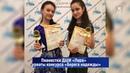 За виртуозное исполнение на фортепиано международные награды Новости культуры короткой строкой