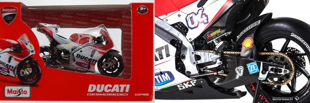 Коллекционная модель Maisto Ducati Desmosedici GP15 Andrea iannone NO.29 44146