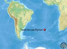ТРИСТАН-ДА-КУНЬЯ, 500 ЛЕТ ОДИНОЧЕСТВА Тихо, как в раю До самого конца 15 века Южнее 35-го градуса южной широты в Атлантике было тихо, как в раю. Ну, в том плане, что никто из Европы носа сюда не
