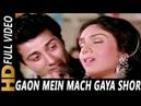 Gaon Mein Mach Gaya Shor | Asha Bhosle, Kishore Kumar, Suresh Wadkar | Dacait 1987 Songs | Sunny