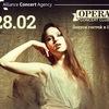 28.02 — NIMEA — Opera (СПБ)