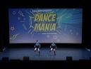 DANCE MANIA Киричек Татьяна, Харчук Надежда