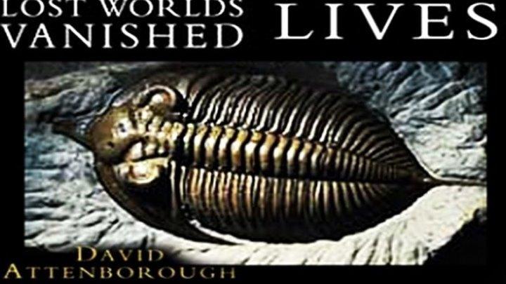 BBC: Погибшие миры. Исчезнувшая жизнь (1989) - документальный