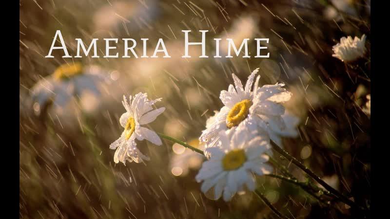 Ameria Hime О чём поет сердце 1