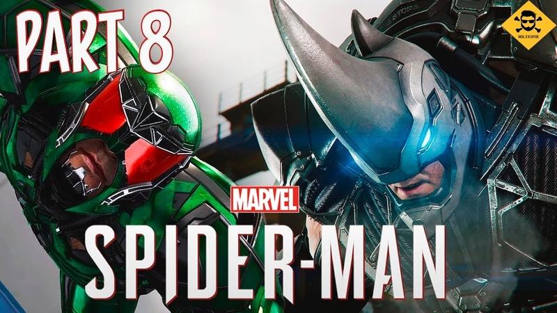 НОРМАН ОЗБОРН ★ ПРОХОЖДЕНИЕ Marvel SPIDER MAN ★ part 8