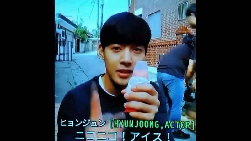 Raw Hyun Joong --1 серия