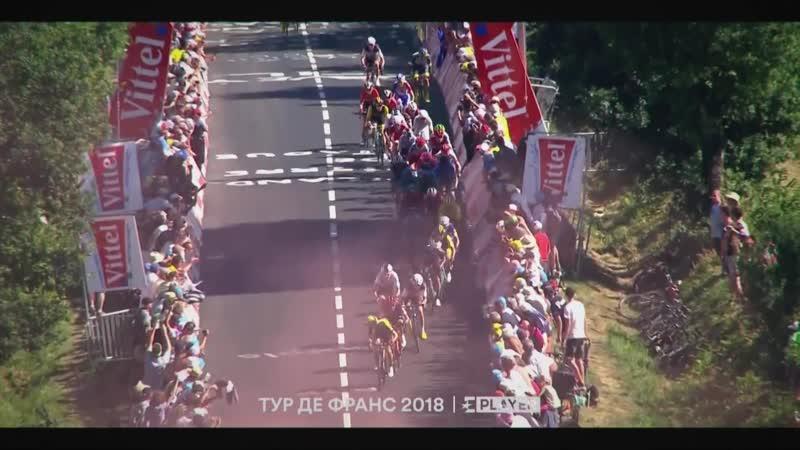 Tour de France 2018. Highlights. Cycling Велоспорт Велосипед