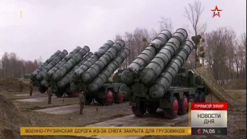 в Калининградской области заступил на дежурство новый полк С-400 «Триумф»