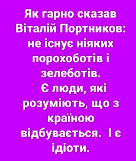 """""""Книга пам'яті полеглих за Україну"""" прекращает публикацию в Facebook материалов о погибших воинах из-за предупреждения о закрытии страницы: """"Апелляции к модераторам результатов не дают"""" - Цензор.НЕТ 5154"""