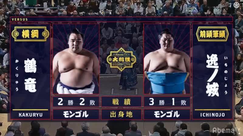 Kakuryu vs Ichinojo Hatsu 2019 Makuuchi Day 5
