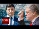 Выборы на Украине финальный рубеж Мнение эксперта Сергей Кургинян Вечер с Соловьевым