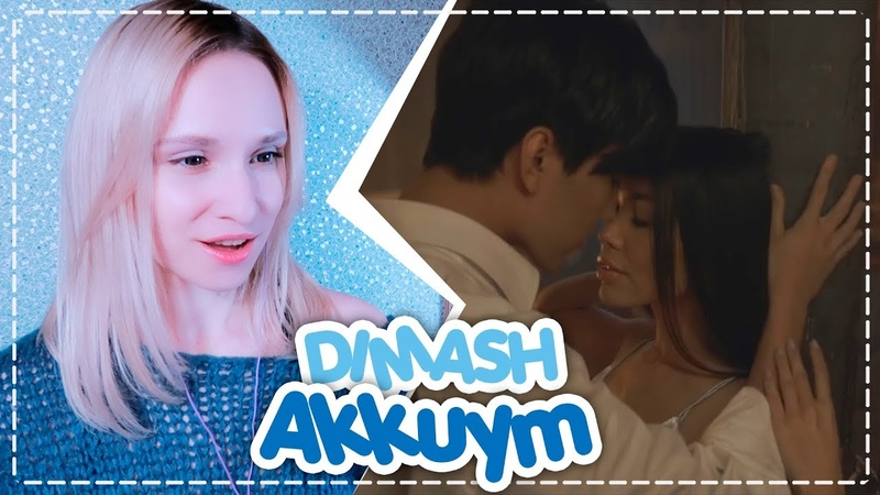 DIMASH - AKKUM MV REACTION/РЕАКЦИЯ | ARI RANG