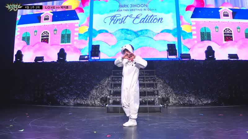 [Music Bank] Park Jihoon (박지훈) - L.O.V.E