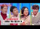 Промо шоу KBS2 Мой босс имеет уши осла My boss has donkey ears