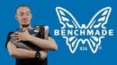 Первый нож бабочка-балисонг Всё о компании Benchmade!