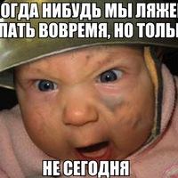 Роман Булютин