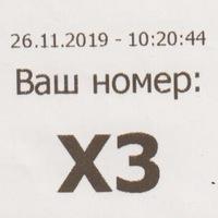 ЮрийЛьноградский