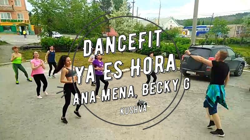 Ana Mena, Becky G, De La Ghetto - Ya Es Hora@DanceFit