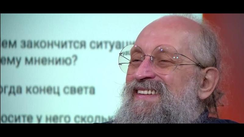 Анатолий Вассерман Распад Украины неизбежен и России придется там наводить порядок