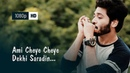 Ami Cheye Cheye Dekhi Saradin medley Baar Baar Dekho Harmonica Cover Gourab Das gourabex