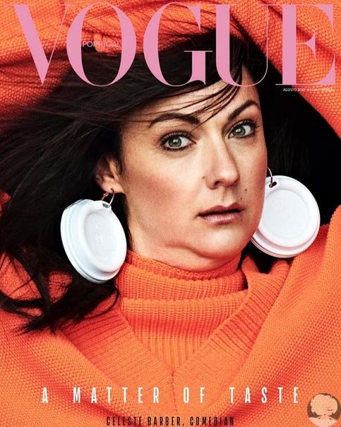 На обложке нового номера португальского Vogue появится Ирина Шейк и Селеста Барбер