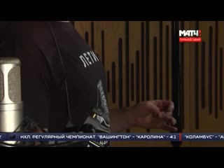 Григорий Лепс записал саундтрек к д/ф