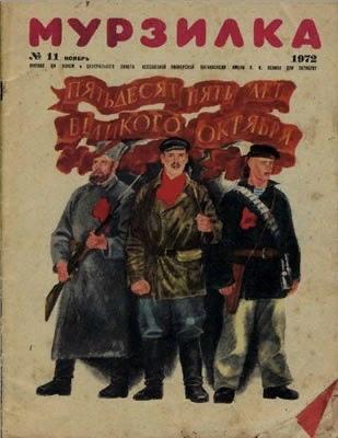 Городские легенды СССР(часть 3) Врачи-изверги были неиссякаемой темой.В начале 80-х трясло всю страну. Все обсуждали статью в газете, про какого-то дачника доктора, который соседскую девочку