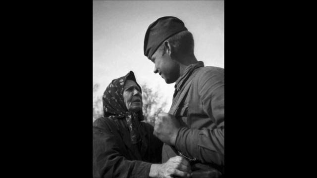 Посмотрите это видео на Rutube А Аверкин М Оводов Письма с фронта Берлин 1945 Стихи Б Голованов