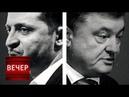 Выборы на Украине: финальный рубеж. Мнение эксперта - Спиридон Килинкаров Вечер с Соловьевым
