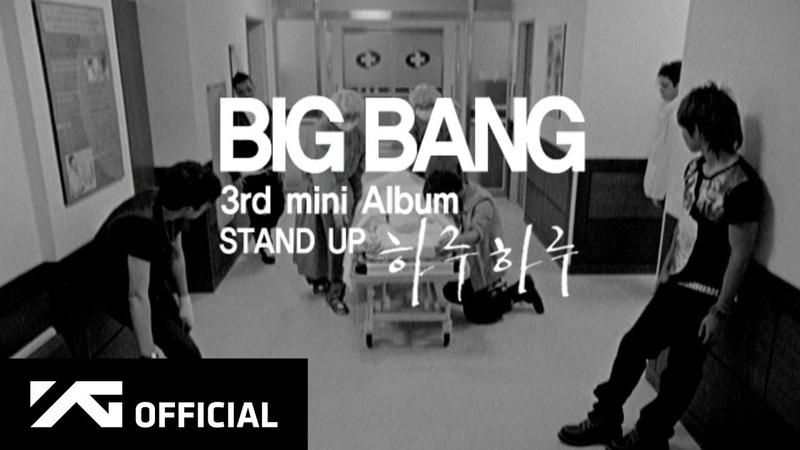 BIGBANG HARU HARU 하루하루 M V