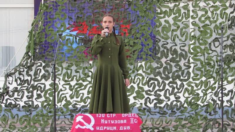 Елизавета Гусарова, Чернянка