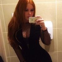 АлександраБелова