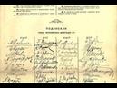 Юридически возможно возобновить работу органов управления СССР и союзных республик