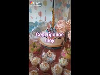 Like_6682750062062419823.mp4