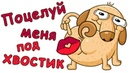 Рисунки Детской Социальной Рекламы Гадание Сколько У Меня Будет Детей Бесплатные Детской Кино Про Собак Семейные Фото С 2 Де