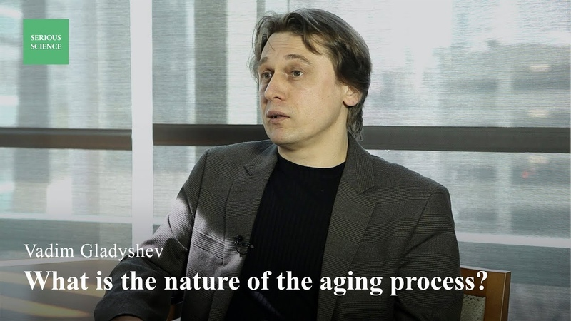 Genomics of Long lived Mammals - Vadim Gladyshev