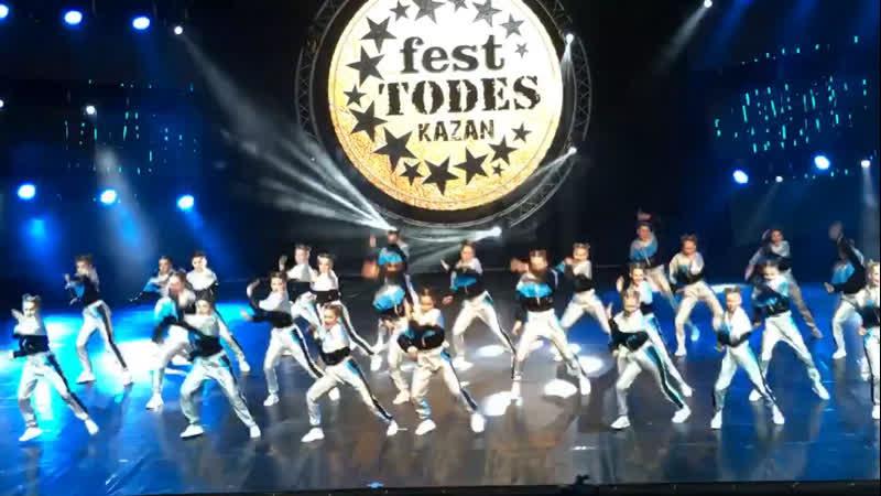 Выступление Тодес фестиваль Казань Каховка 2019