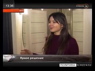 Ейчанка заняла второе место во Всероссийском конкурсе дизайна подъездов