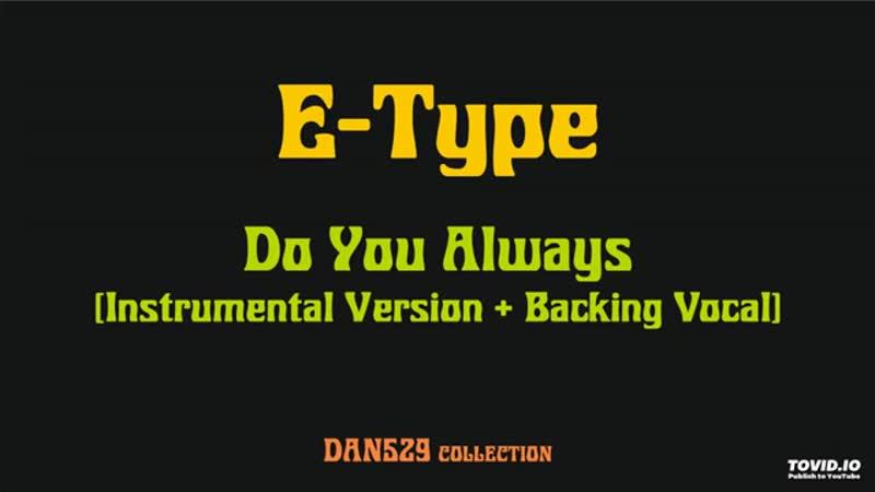 E-Type - Do you Always instrumental version