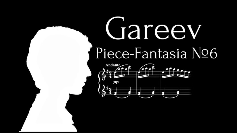 Gareev Artem - Piece-Fantasia №6 (e-moll) ICO №26 (With MIDITrail Sheets)