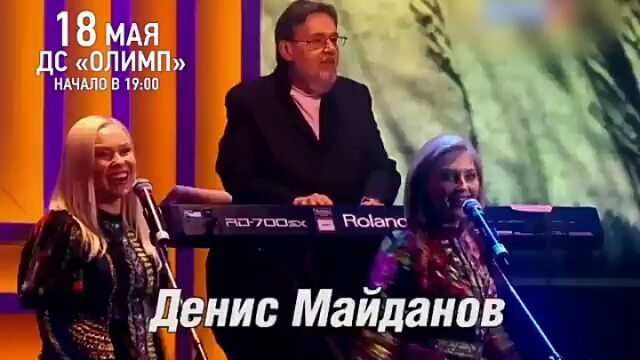 "КАЗАК FM on Instagram ""Repost from @goskoncert23_rf by @quicksave.app ・・・ 18 МАЯ 19-00 ДС ОЛИМП II Кубанский фестиваль-марафон - Гуляй, да пой,..."