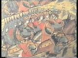 Парадоксы Харькова, 1997г