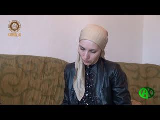 Президент РОФ им.А-Х.Кадырова Аймани Несиевна ежедневно оказывает помощь людям.