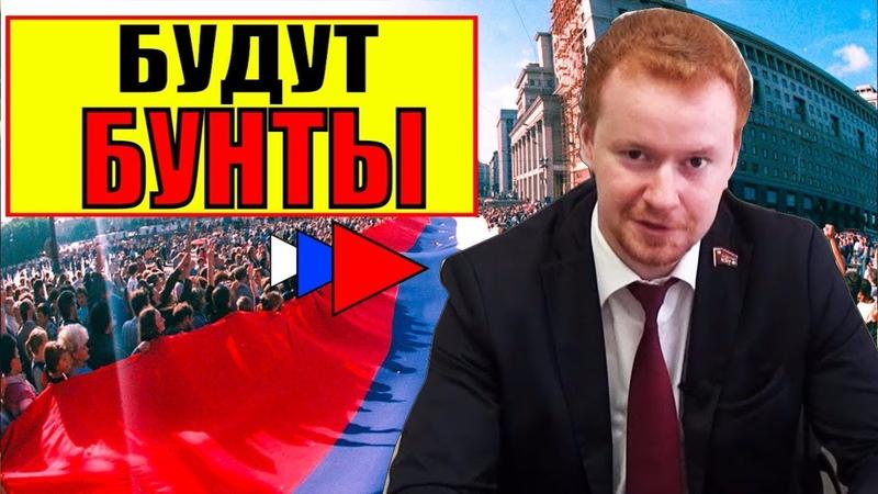 Власть в России ПРИДУМАЛА КАК ПОБЕДИТЬ НА ВЫБОРАХ ! НА ВЫБОРЫ МОЖНО НЕ ХОДИТЬ!