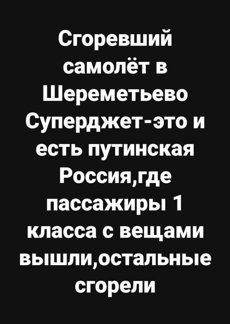 https://pp.userapi.com/c855320/v855320380/3769d/c4kDsSmWvLw.jpg