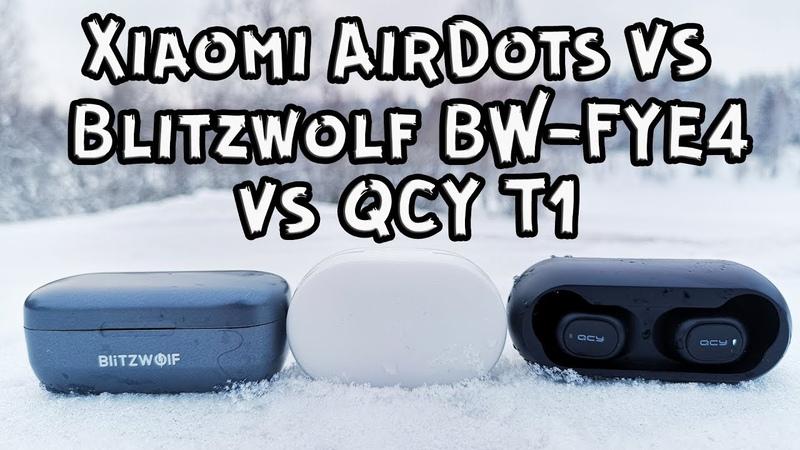 Xiaomi AirDots vs Blitzwolf BW-FYE4 vs QCY T1 II 10 критериев